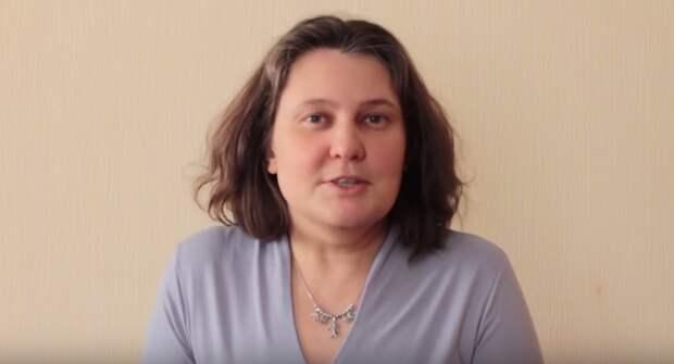 Монтян указала на абсурдную особенность нового закона против олигархов на Украине