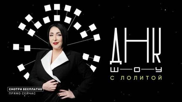 Наталья Еприкян призналась Лолите Милявской, что никогда ни с кем не жила