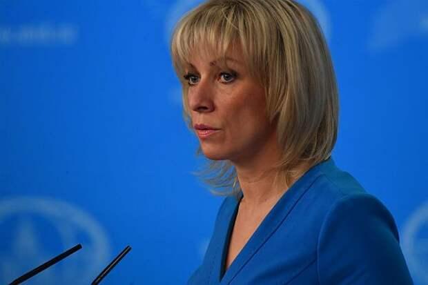 МИД РФ возмутился санкциям США против разработчиков вакцины от COVID-19