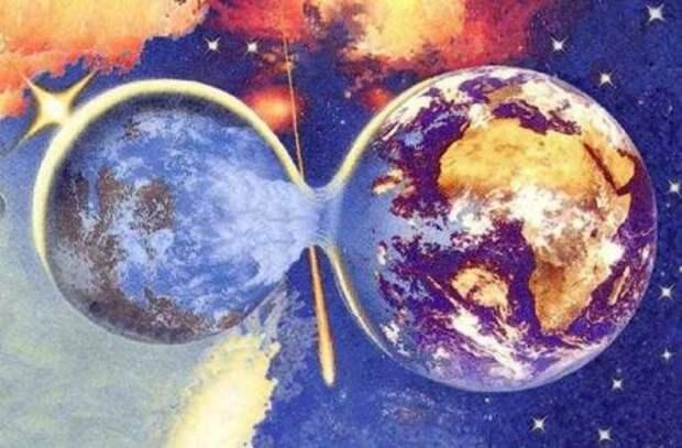 Нибиру, земля, звезда, нибир