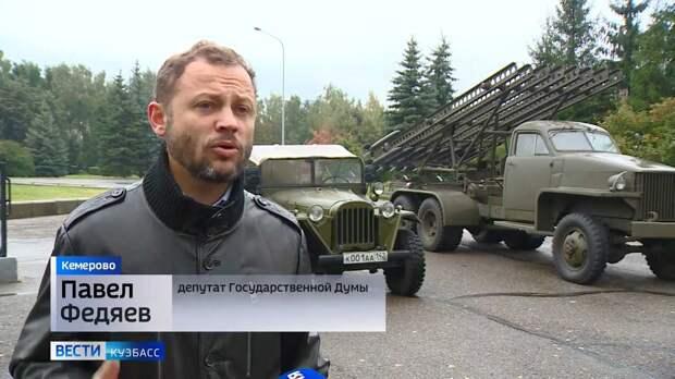 В Кузбассе отметили присвоение Кемерову звания «Город трудовой доблести»