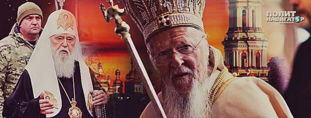Варфоломей снял анафему с Филарета под давлением США – патриарх Кирилл