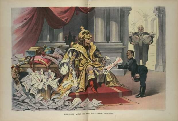 Кишиневский еврейский погром (1903) должен быть оплачен. В дверях стоит мужчина с мешками еврейские займы