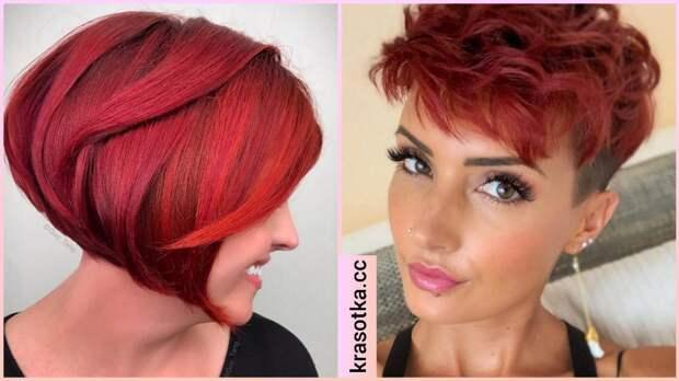 Короткие красные волосы: 12 зажигательных и модных идей