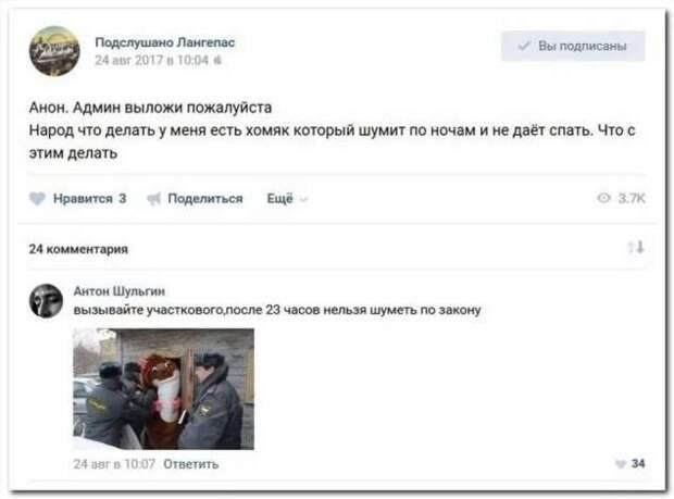 Смешные комментарии. Подборка chert-poberi-kom-chert-poberi-kom-22551017092020-10 картинка chert-poberi-kom-22551017092020-10