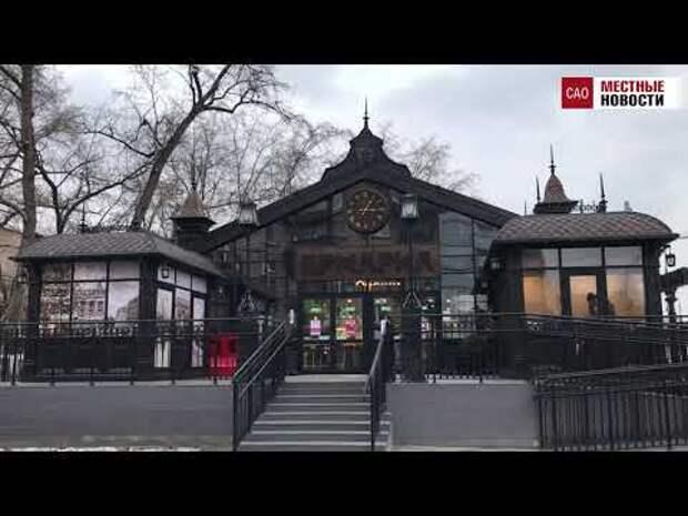Жители Савеловского изучили ассортимент ярмарки на Нижней Масловке