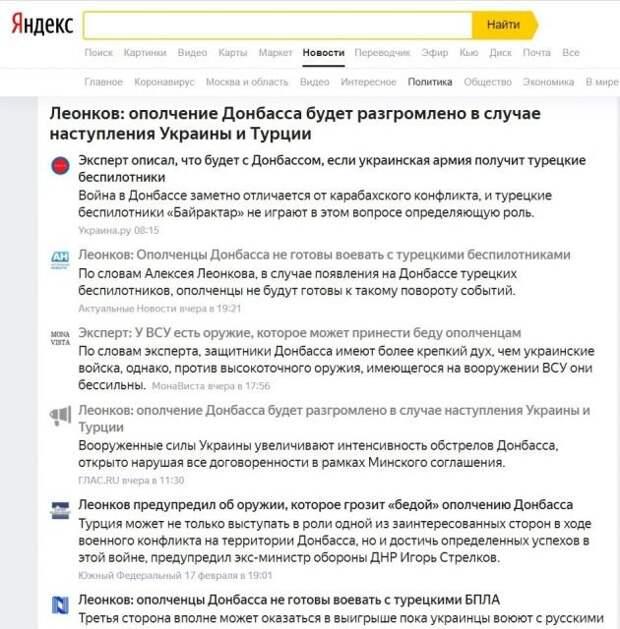 Юрий Селиванов: Ответный ход российской спецпропаганды