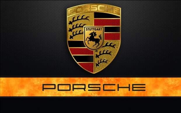 Все ли мы знаем о PORSCHE? Малоизвестные факты автомобильной компании