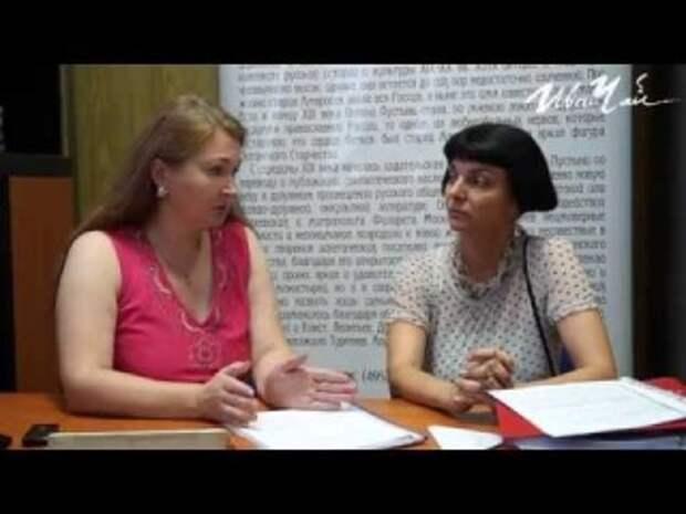 Ювенальные беседы с Анной Кисличенко