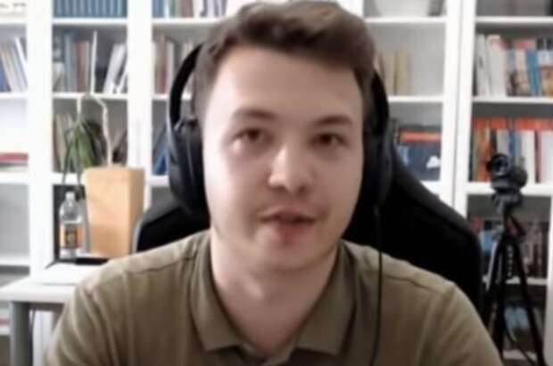 Протасевич признал вину по делу об организации беспорядков