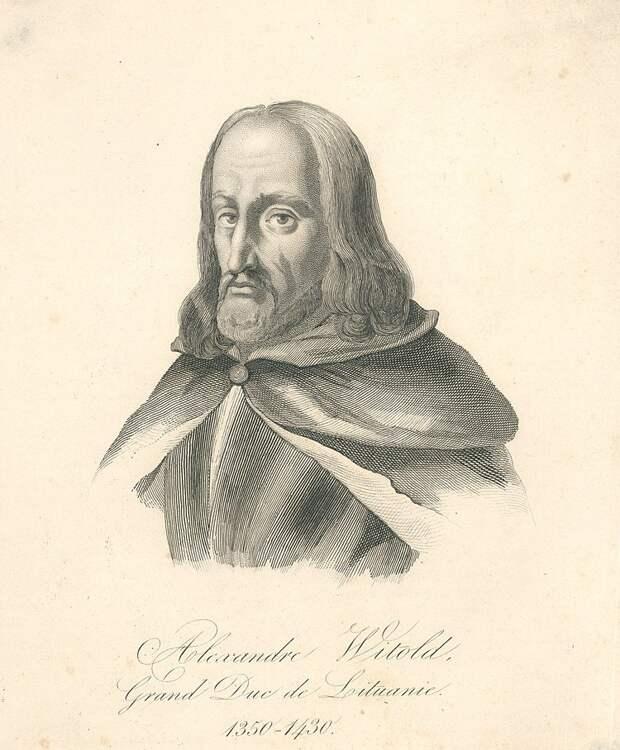 Витовт, великий князь литовский. <br>