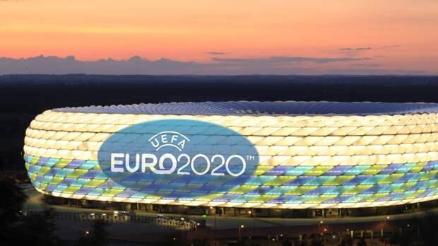 Стало известно, почему Евро впервые пройдет одновременно в 11 городах