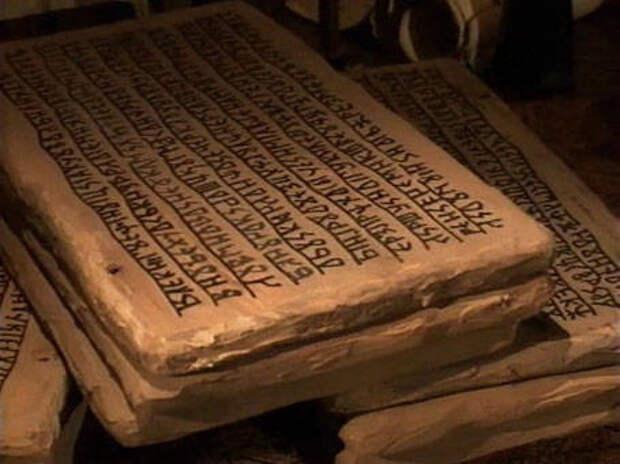 Русская письменность существует несколько десятков тысяч лет