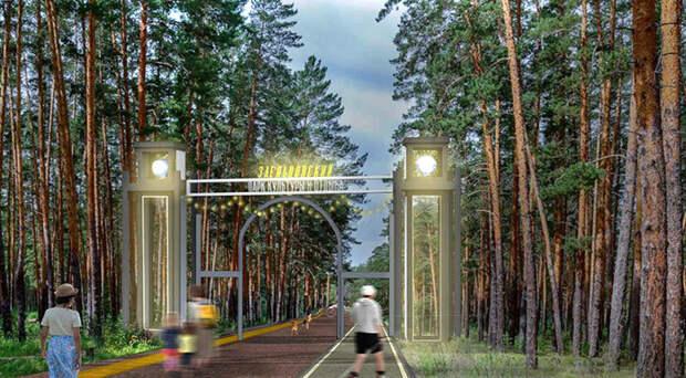Заельцовский парк в Новосибирске откроют после реконструкции раньше срока