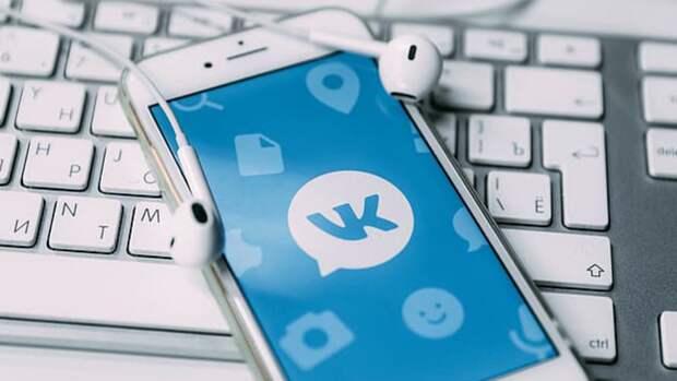 """""""ВКонтакте"""" получил крупный штраф за неудаление призывов к участию в митингах"""