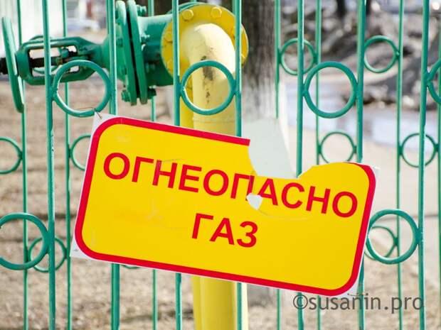 Новый газопровод сдали в эксплуатацию в Воткинске