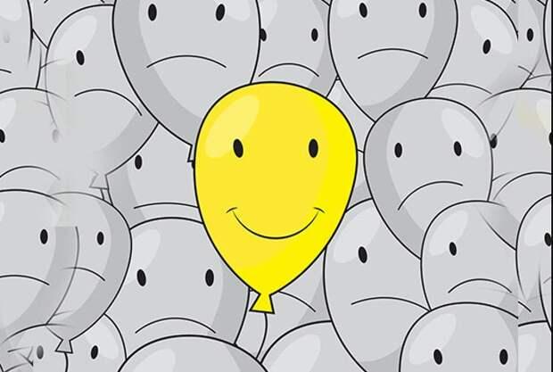 Уйди, позитивный! Статья о том, почему пессимистом быть выгоднее, чем оптимистом