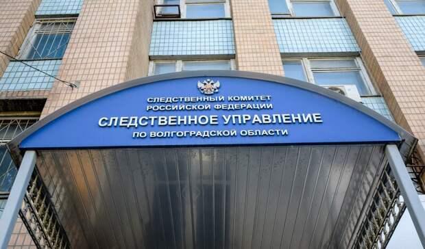 На главу района вВолгоградской области завели уголовное дело