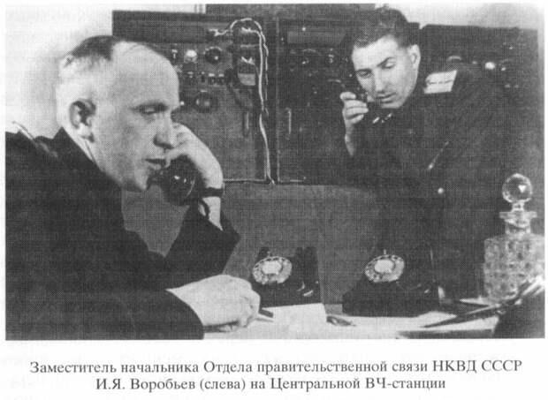 Шифровальное дело Советского Союза. Части 1-3