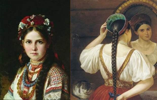 Как на Руси девушки стремились сделать себя привлекательнее