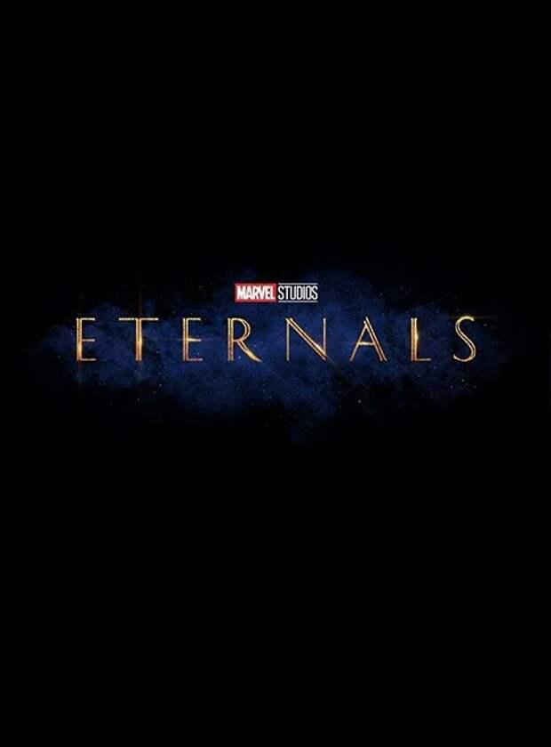 Новый трейлер к фильму «Вечные»