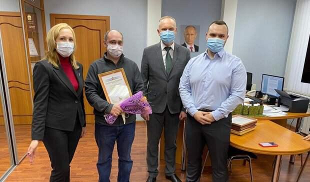 ВНижнем Тагиле медики ЦГБ №1 получили благодарности свердловского Минздрава