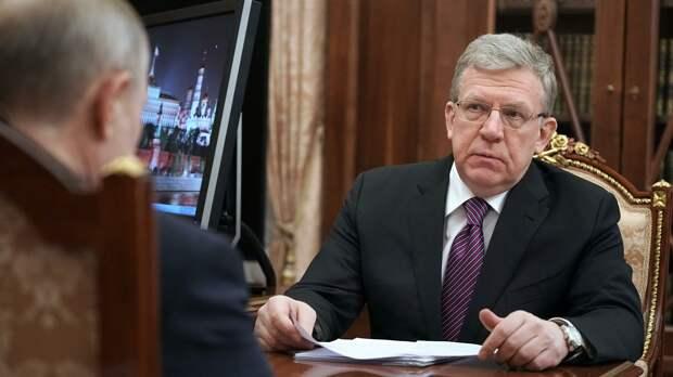 Кудрин рассказал, как победить бедность в России за три-четыре года