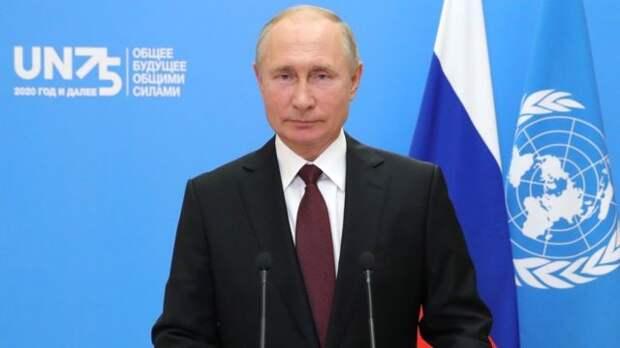 Путин выступил перед ООН. Мы послушали это за вас - BBC News Русская служба