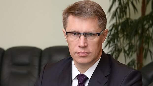 Мурашко попросил россиян не ждать третьей волны и привиться от коронавируса