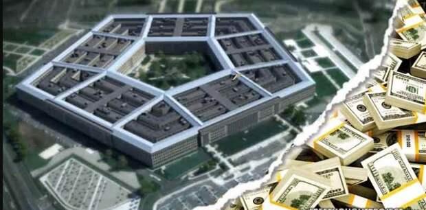 Пентагон отмыл в Афганистане несколько миллиардов долларов