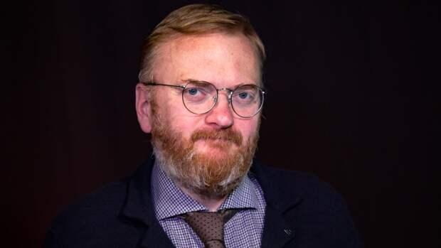 Виталий Милонов заявил, что Манижа не умеет петь