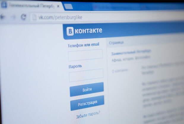 Выручка «ВКонтакте» показала рост