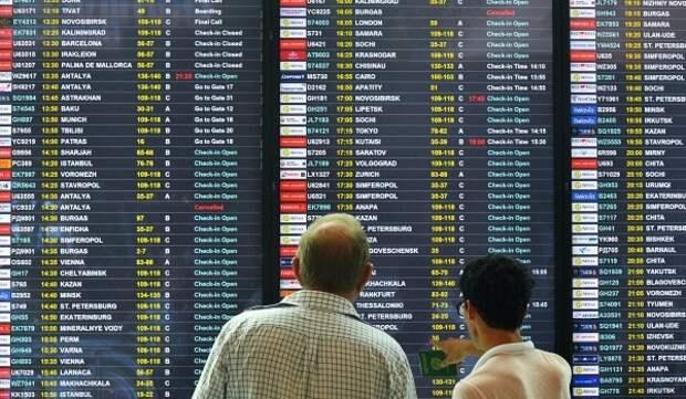 С 30 апреля по 10 мая пассажиропоток аэропорта Домодедово составил более 800 тысяч человек