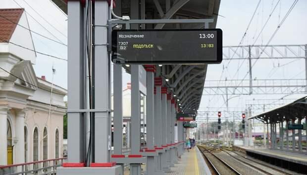 Пассажиропоток МЦД вырос на четверть 15 июня