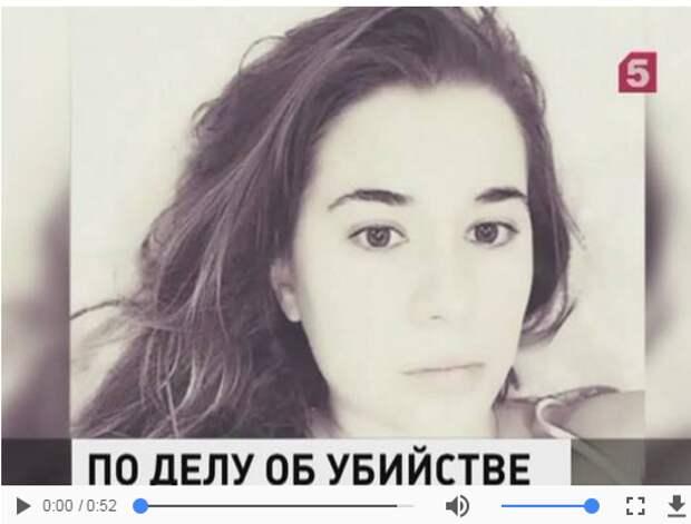В Анкаре арестована подозреваемая в связях с убийцей Карлова россиянка