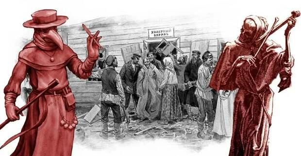 Как проходили пандемии и карантины ранее в нашей стране.