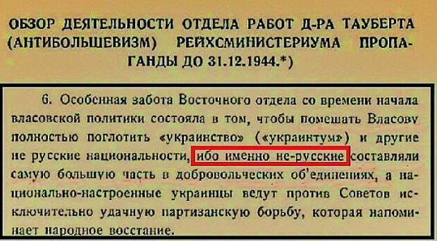 В Советском Союзе «всё было так плохо», что 30 лет нас убеждают в этом, но ни как не могут убедить.