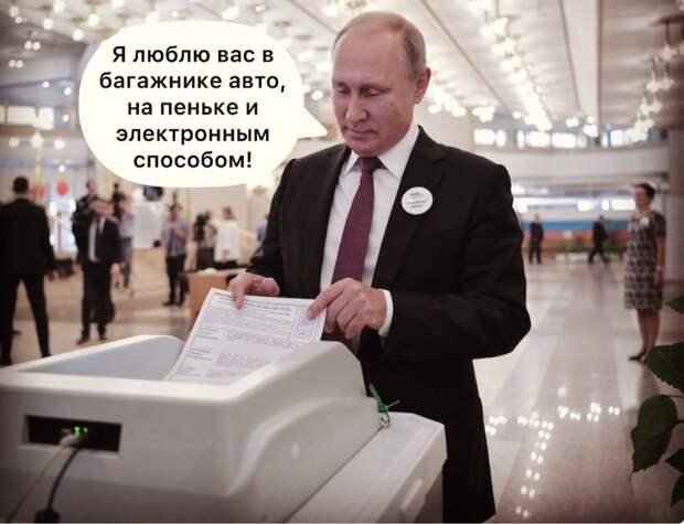 Рейтинг Путина вышел на плато «отрицательного роста» 27%!