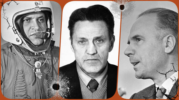 Самые громкие провалы агентов западных спецслужб в СССР