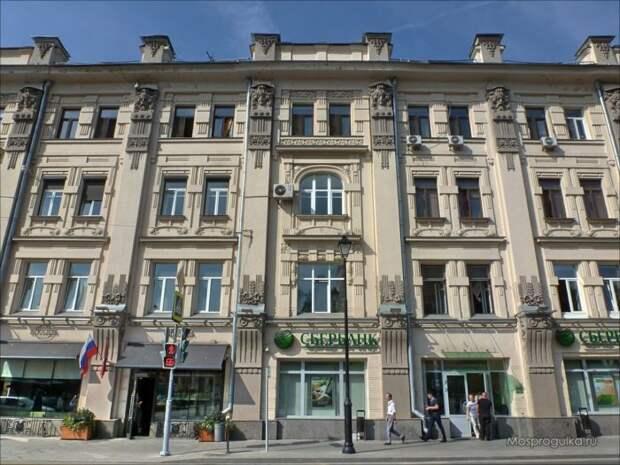 Власти Москвы выставили на аукцион 4 «вторичные» квартиры в ЦАО