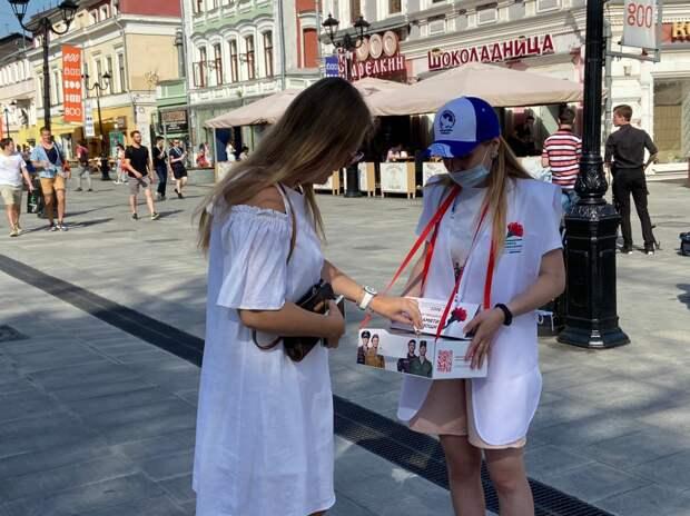 ВНижегородской области стартовала ежегодная благотворительная акция «Красная гвоздика»