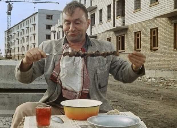 Мемы и крылатые фразы СССР