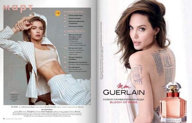 Cosmopolitan №3, март 2020