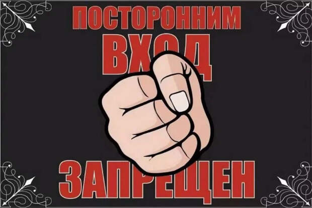ЕС отвергает ответные санкции России. А почему, собственно?!