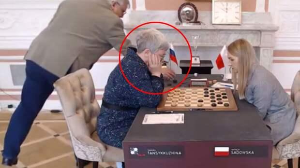 В Польше во время матча за звание чемпионки мира по шашкам со стола убрали флаг России: видео