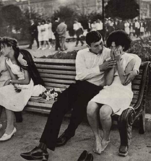 Неудачное свидание. СССР, история, фото