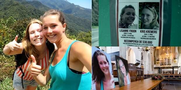 Туристки из Нидерландов, пропавшие в 2014 году. Как они погибли?