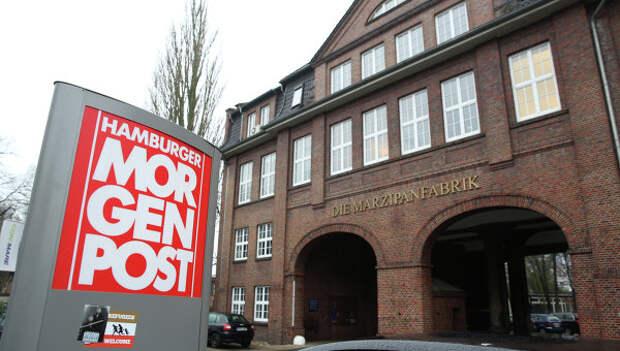 Офис гамбургской газеты Hamburger Morgenpost, которая перепечатала карикатуры из Charlie Hebdo. Архивное фото