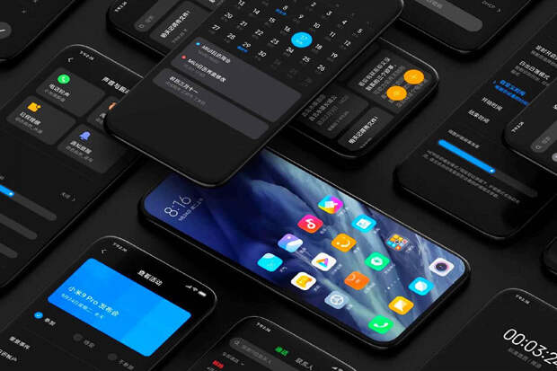 Xiaomi скоро начнёт международное тестирование MIUI 12