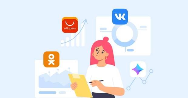 «ВКонтакте», AliExpress и «Юла» объединились в мультимаркет